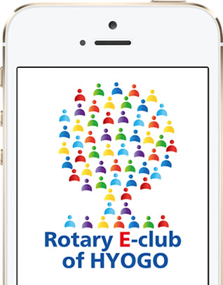 Rotary E-club of HYOGO
