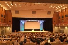 2014-2015年 地区研修・協議会が開催されました。