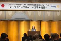 阪神第3グループ IM が開催されました。