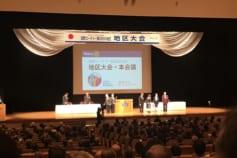 国際ロータリー2680地区大会始まりました